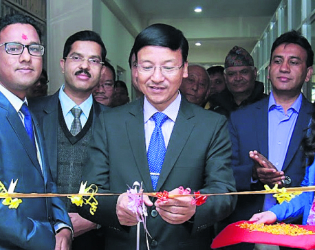 Siddhartha Bank relocates branch to Lakeside in Pokhara