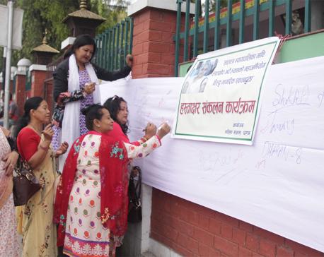 Mahila Sanjal, Dharan launches signature campaign against impeachment of CJ Karki