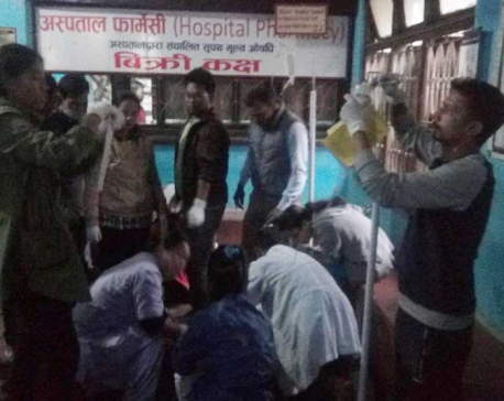 Four killed, 18 injured in Sindhuli jeep accident