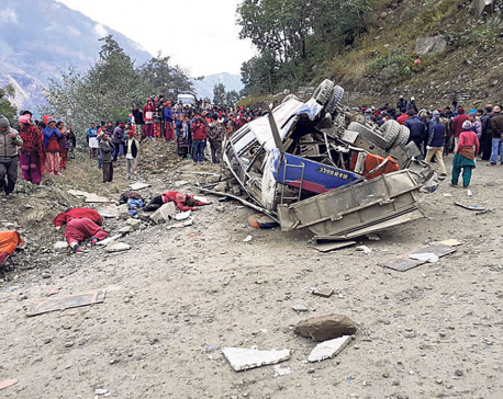 Rashtriya Janamorcha expresses grief over Sindhupalchowk bus accident