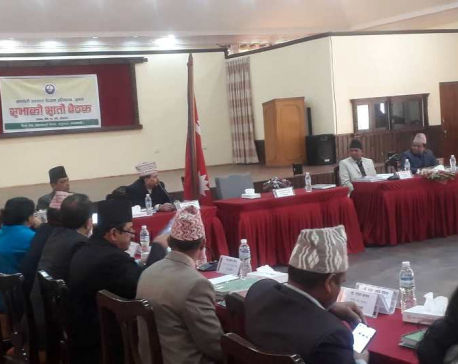 Senate meeting decides to run MBBS course in Karnali Academy of Health Sciences