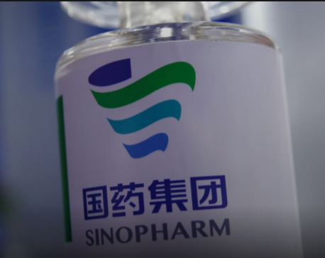 Pakistan approves Chinese Sinopharm COVID-19 vaccine for emergency use