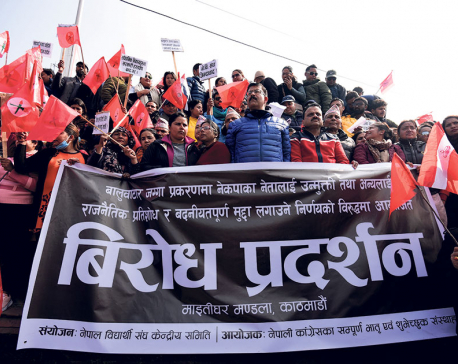 NC obstructs parliament, protests in the street against CIAA decision