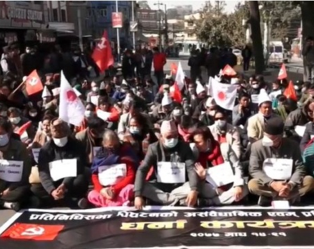 NCP's Dahal-Nepal faction stages sit-in protest at Maitighar Mandala