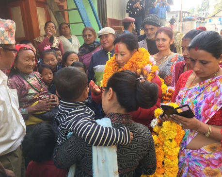 I will change Atharai into a model rural municipality within five years: State Minister  Gurung