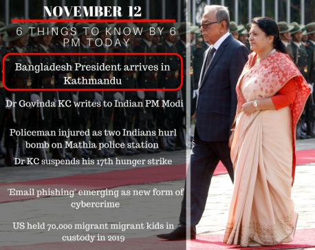 Nov 12: 6 things to know by 6 PM today