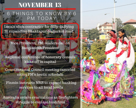 Nov 13: 6 things to know by 6 PM today