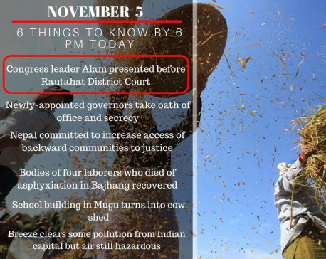 Nov 5: 6 things to know by 6 PM today