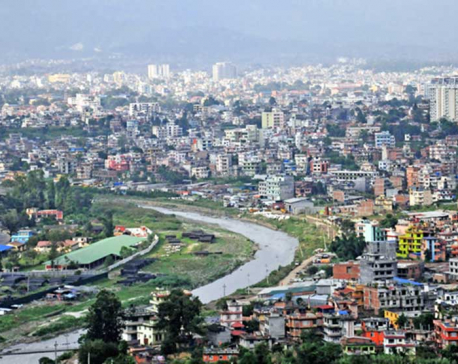 World Cities Day : 'Town Planning in Federal Nepal'