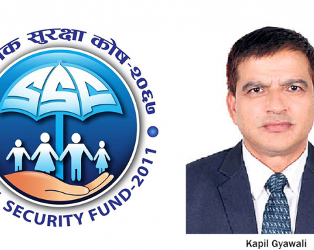 8,200 companies register with Social Security Fund