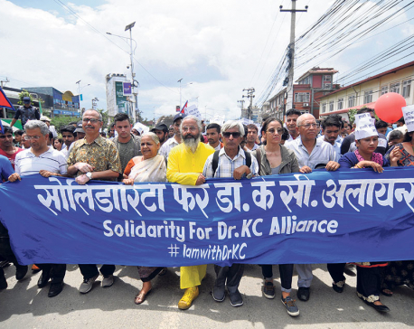 Civil society takes to the street over Dr KC's demands