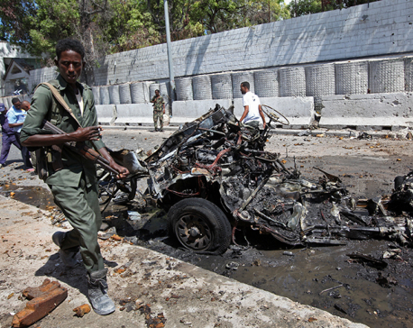 Car bomb kills at least 7 at restaurant in Somalia's capital