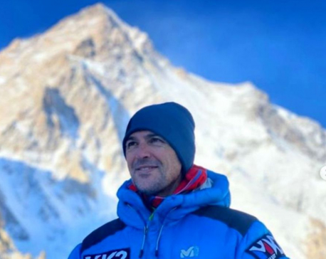 Spanish Mountaineer Sergi Mingote dies during K2 expedition