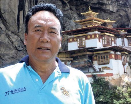 Tashi Ghale announces candidacy for ANFA presidency