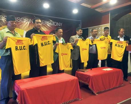 Record sponsorship for Boys Union