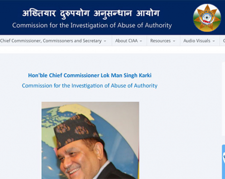 Lokman Singh Karki still Chief Commissioner on CIAA website