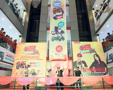 Dashain-Tihar festival in Civil Mall