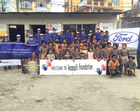 Ford, GO Ford celebrate 'Global Caring Month'