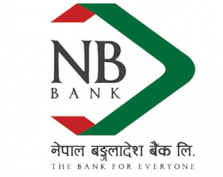 NBBL, ICAN sign pact for education loan