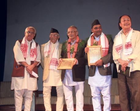 Lil Bahadur Chettri and Ramlal Joshi awarded