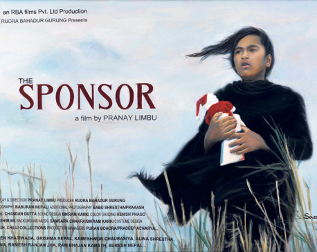The Sponsor sets international release date