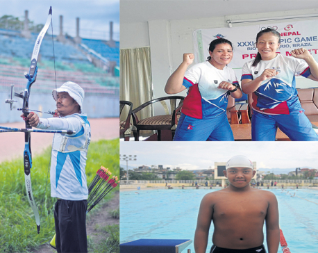 Nepali athletes eye breaking national records