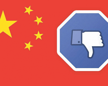 China limits online media to publish news sourced from social media