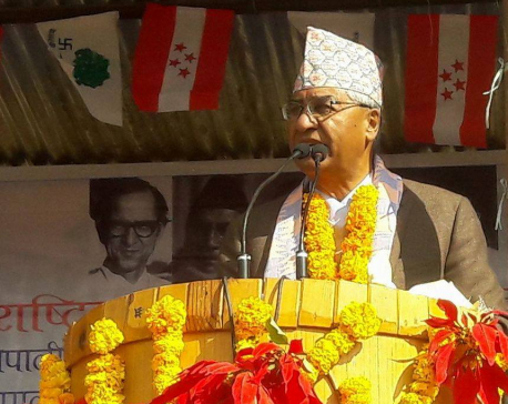 Nepali Congress win will safeguard democracy: Deuba