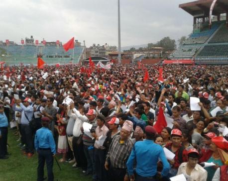 Naya Shakti Nepal announced, claims to keep promise