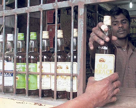 Sri Lanka reimposes women alcohol ban days after it was lifted
