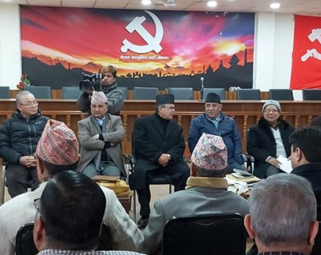 Govt failed to publicize its good works, says Chairperson Dahal