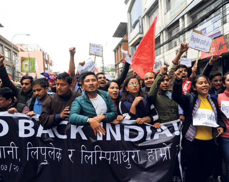 Unilateral move to alter border demarcation not acceptable: Nepal
