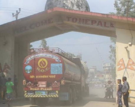 Middlemen obstruct movement of Nepal-bound cargo trucks at Bhairahawa-Sunauli border point