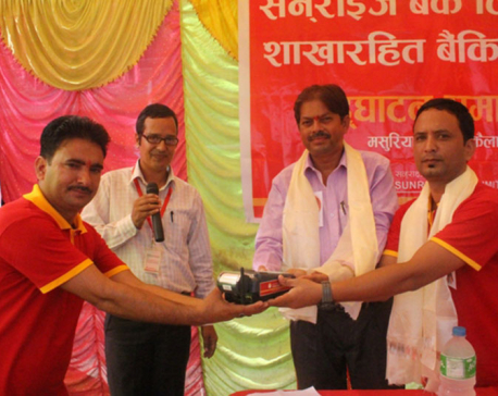 Sunrise Bank starts branchless banking in Kailali