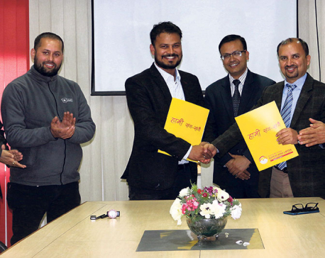 Sunrise Bank signs agreement with Khalti digital wallet