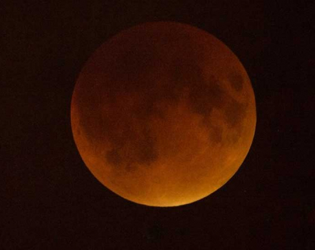 Super blue blood moon being witnessed