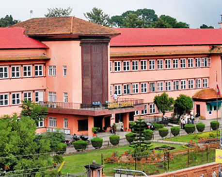 SC denies to register writ petition against CJ Parajuli