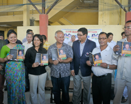 Olympian Hamal releases autobiography