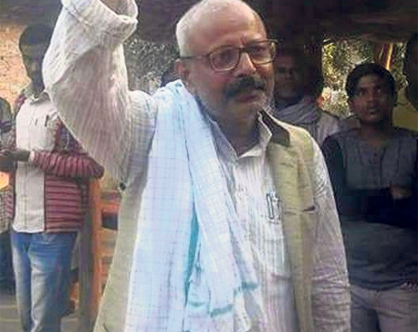 Maoist MP's name in Indian voter list