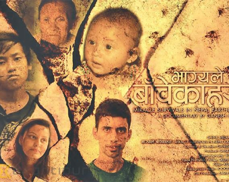 Film on Nepal quake survivors to be screened at Shimla Film Festival