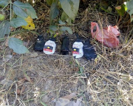 IED found in Rasuwa