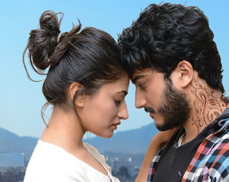'Suskera' set to release on Jan 3