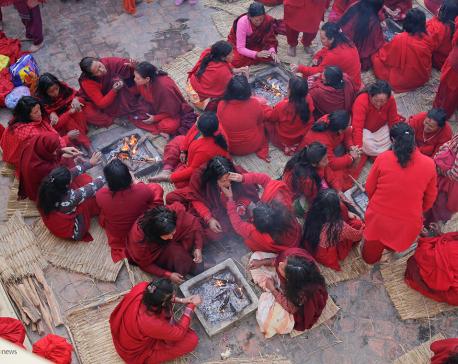 Shree Swasthani Brata Katha begins