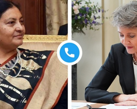 Sommaruga invites President Bhandari to participate in Mountain Alpine Convention to be held in Switzerland next year