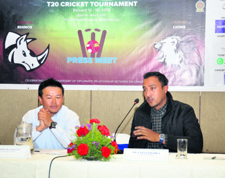 Nepal to play against Sri Lankan stars in next month's T20 series