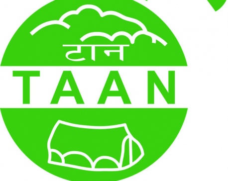 Trekking trails exploration, maintenance in TAAN priority