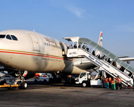 Fuel price for int'l airlines slashed by $50 per kiloliter