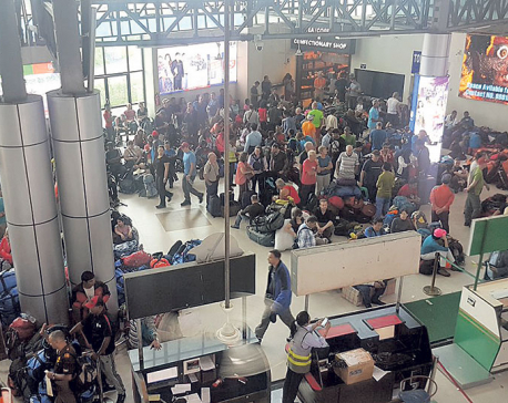 Domestic terminal too congested and suffocating: Passengers