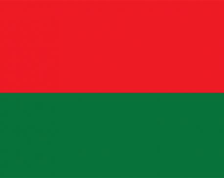 TMLP to vote for no-confidence motion against Oli govt