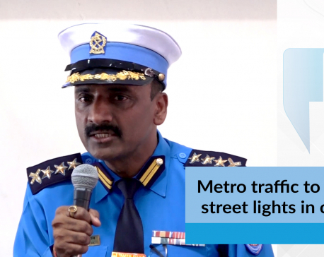 Metro traffic to manage street lights in the capital(with video)